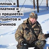АнтонРыбаков