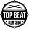 TOP BEAT | Барабанное шоу