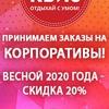 Мос Квиз - главный КВИЗ (QUIZ) в Москве!