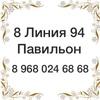 Эшматов Акбар 30-72