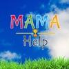 MamaHelp - для детей и родителей.