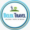 Экскурсии из Белека в Турции цены, описание 2021