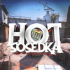 hot-sosedka