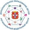 РМЦ ДОД Омской области