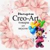 Мастерская Creo-Art. Пермь.