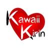 Азиатский магазин Kawaii Kirin (Аниме,ГИК,K-pop)