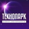 #SPBTECH: Технопарк Санкт-Петербурга
