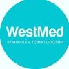 Клиника стоматологии WestMed
