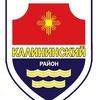 Администрация Калининского района г.Челябинска
