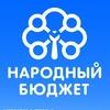 Народный бюджет Карелия