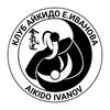Клуб Айкидо Евгения Иванова в Самаре