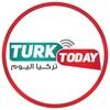 تركيا اليوم Turk Today