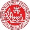 Фейерверки и товары для праздника в Брянске!