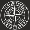 Redcrown | brand from Kaliningrad