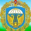 Ансамбль песни и пляски ВДВ России