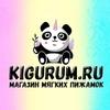 Костюмы и пижамы Кигуруми Уфа Kigurumi