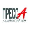 Press-A Pechatnoe-Izdanie