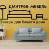 Αrtem Εfremov