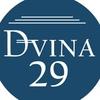 DVINA29