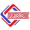 ПРОМТЕХСЕРВИС  - Ремонт электроники оборудования