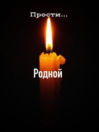 Veronika Pavliuk, Житомир