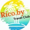 Rico.by Travel Club