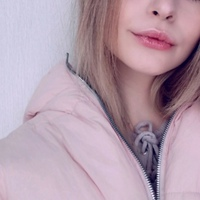 Лера Горина