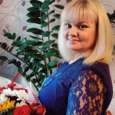 Ольга Герасимова, Псков