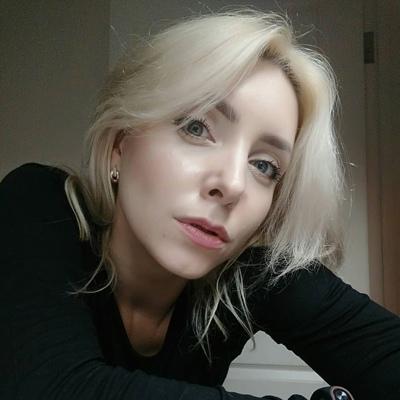 Карина Каркотко