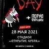 Green Day - 28 мая 2021  Москва, Открытие Арена