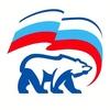 Единая Россия г.о. Луховицы