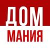 ДОМ-МАНИЯ  МЕБЕЛЬ на заказ КУХНИ Екатеринбург