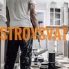 StroySVAT.ru