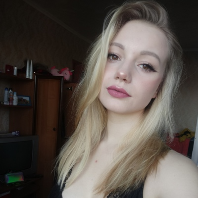 Анастасия Кадочникова, Златоуст