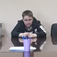 ДаниилКондратьев