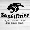 """SushiDrive"""