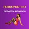 Скачать порно видео бесплатно - PornoPont.net