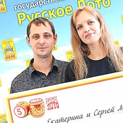 Агата Иванова