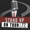 Stand-Up On Tour: Тверь