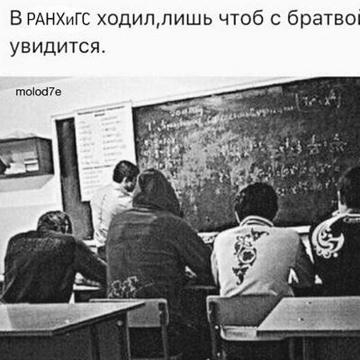 Мухаммад Адамов
