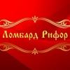 """Ломбард Рифор / Ювелирные магазины """"Залоги"""""""