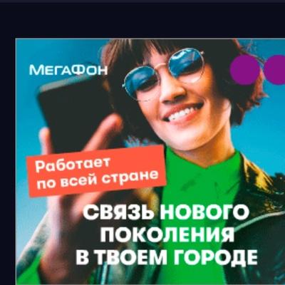 Айзат Уразалин, Домбаровский