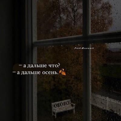 Роза Роза, Алматы