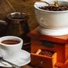 Кофе Италии - доставка по Красноярску