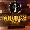 Chilling TIme на Полянке