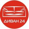 Divan24