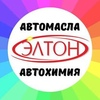 Компания ЭЛТОН (Автомагазин №1)