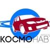 """""""Космонавт"""" - Сеть автосалонов в СПб"""