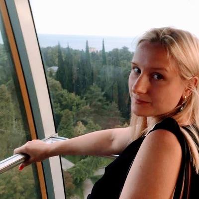 Инга Дианова