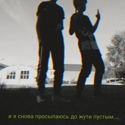 Даня Сагитов, Белорецк